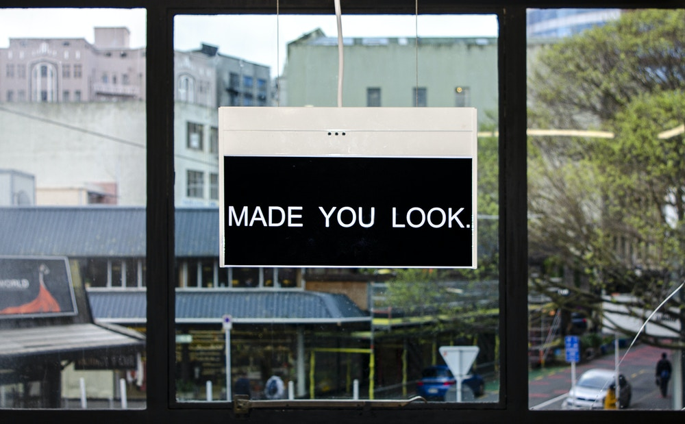 EP madeyoulook